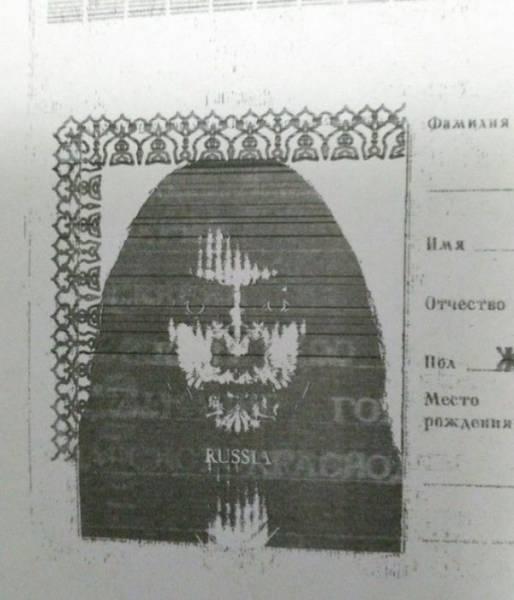 Когда хуже фото в паспорте может быть только его ксерокопия…