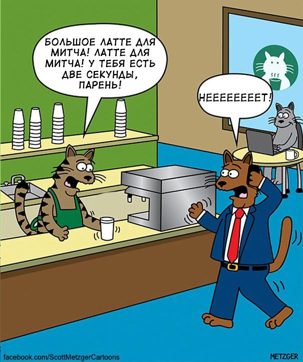 Если бы миром правили коты: художник создал серию смешных иллюстраций