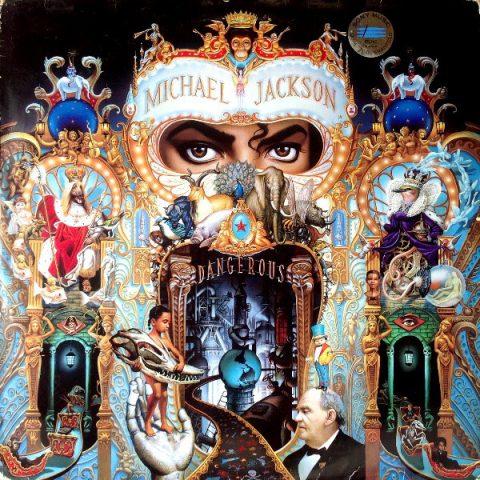 Памяти Майкла Джексона: занимательные факты о короле поп-музыки